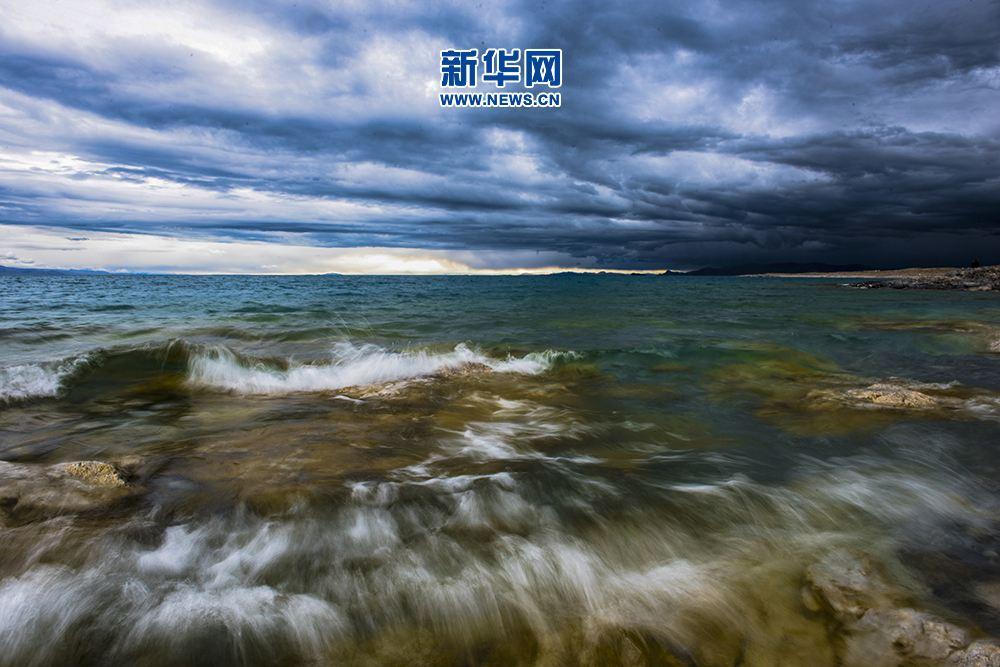《西藏的變遷》中文譯本出版