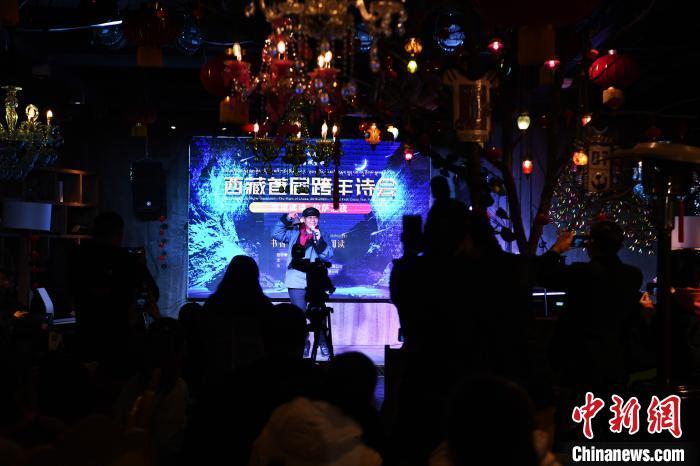 讀詩展示雪域魅力 西藏以別樣方式跨年