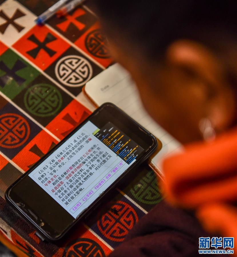 西藏:讓偏遠牧區學生上好網課(圖)