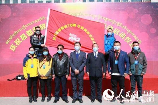 西藏昌都解放70周年新聞宣傳活動啟動