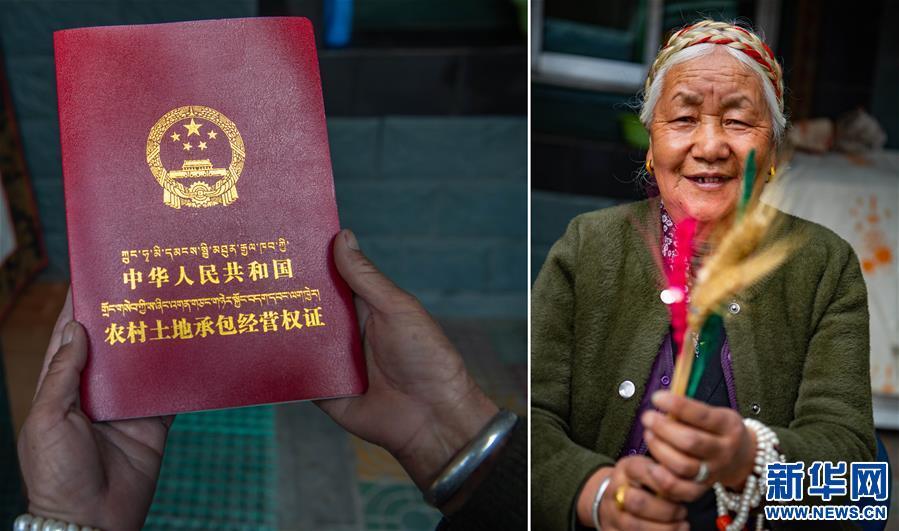 """雙手的""""新生""""——來自西藏民主改革第一村的影像記錄(圖)"""