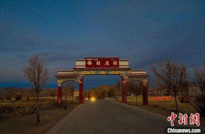 西藏民主改革紀實文學作品《帕拉新語》出版
