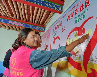 西藏去年落實學生資助資金37.78億元