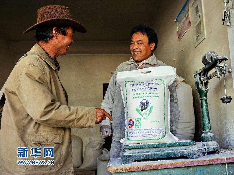 拉薩堆龍德慶區舉行首屆扶貧産品推介會