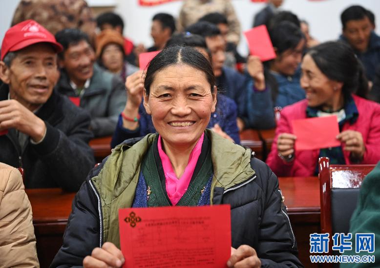 西藏首個邊境基層供銷合作社在玉麥鄉挂牌成立