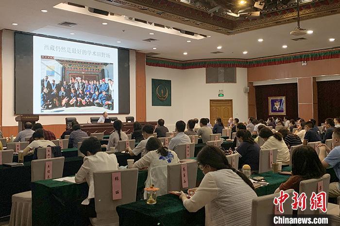 扎洛:新一代藏學學者應多關注西藏發展實際