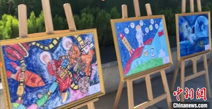 20幅西藏青少年太空主題畫作搭乘嫦娥五號進入太空