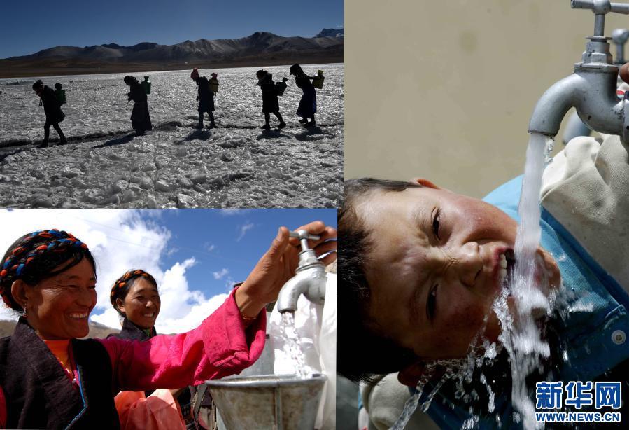 西藏解決200多萬農牧民飲水安全問題
