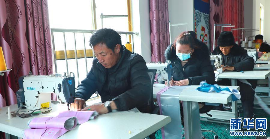 西藏洛隆成立特色産業戰略孵化中心打造創新引擎
