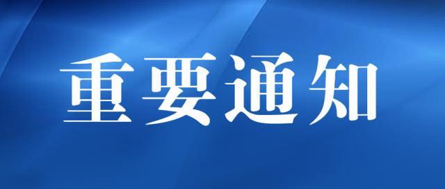 西藏697個鄉鎮(街道)紀委監察室完成組建挂牌
