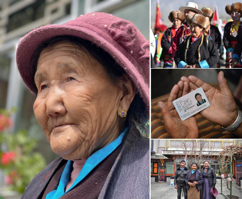 苦難和新生——西藏翻身農奴影像檔案(第一集)