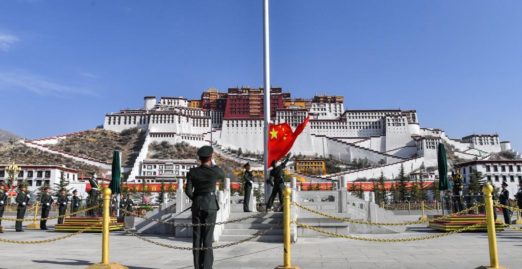 西藏各界群眾慶祝百萬農奴解放紀念日(圖)
